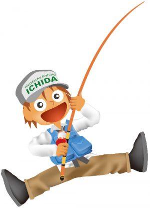 ICHIDA釣り坊や
