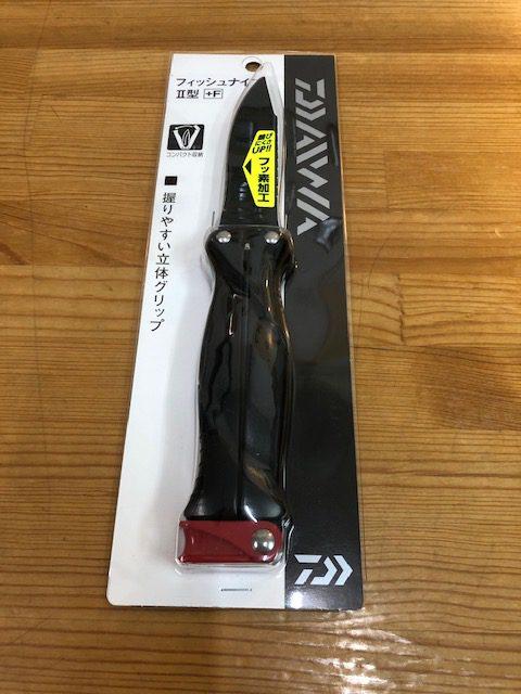 フィッシュナイフⅡ型+F