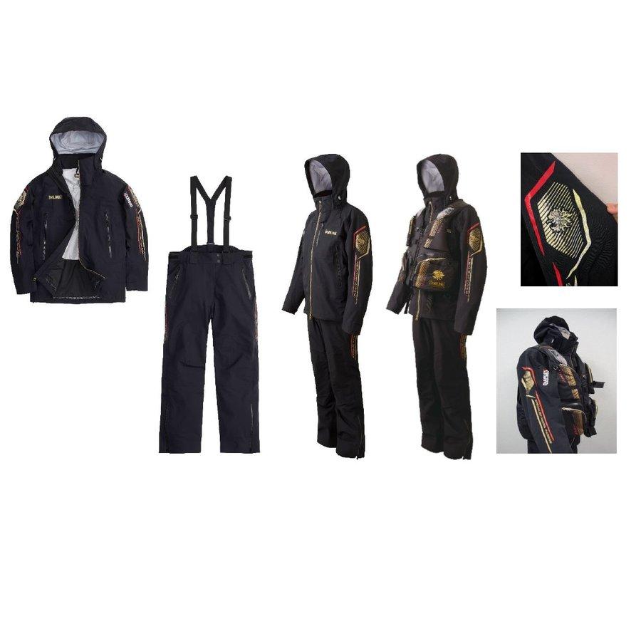 ディアプレックス ウォームアップスーツ SUW-20301